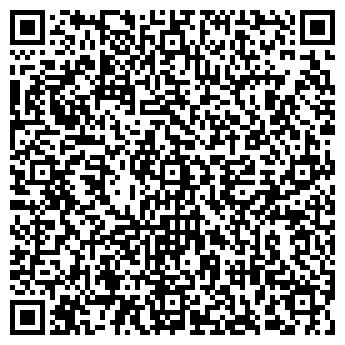 QR-код с контактной информацией организации Стайрон, ООО