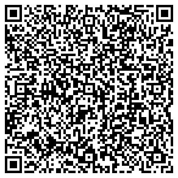 QR-код с контактной информацией организации Бел-Cвер Групп, OOO