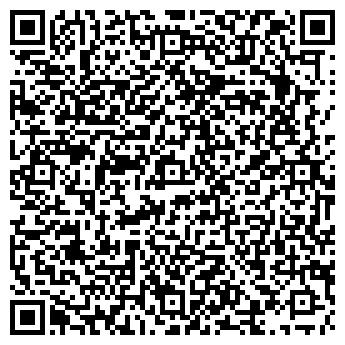 QR-код с контактной информацией организации Казаков Р. Н., ИП