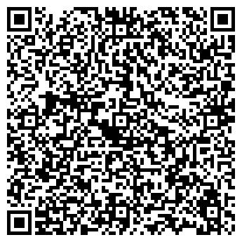 QR-код с контактной информацией организации ТДМ Меркурий, ЧУП