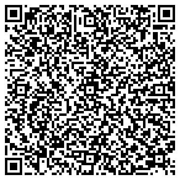 """QR-код с контактной информацией организации """"Димерус-Инжененинг"""" ООО"""