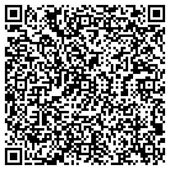 QR-код с контактной информацией организации Общество с ограниченной ответственностью ЛЕГИОН-С