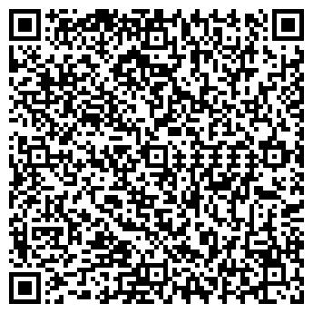 QR-код с контактной информацией организации Фриал, ООО