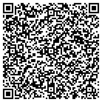 QR-код с контактной информацией организации Коллант, ОДО