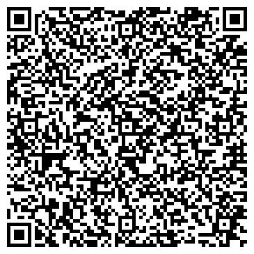 QR-код с контактной информацией организации Антикварно-Аукционный Дом Paragis, ОДО
