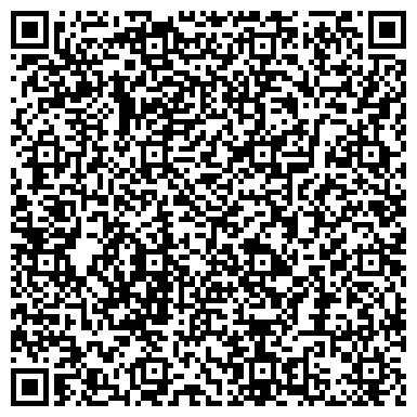 QR-код с контактной информацией организации Транстехносервис-плюс, ЧП