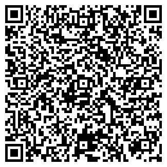 QR-код с контактной информацией организации Бош Дизель Центр, ПАО КПК (Рапид)