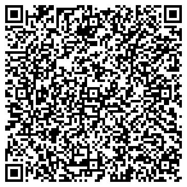 QR-код с контактной информацией организации White Eagle Hong-Kong LTD, ООО