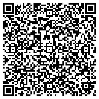 QR-код с контактной информацией организации Частное предприятие ЧПФ ГЕОКС