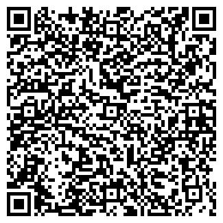 QR-код с контактной информацией организации Chaspik, ООО