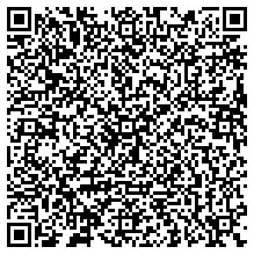 QR-код с контактной информацией организации Пардус Пакування