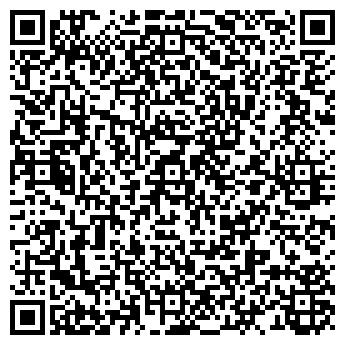 """QR-код с контактной информацией организации ЧП """"Всеслав-Луганск"""""""