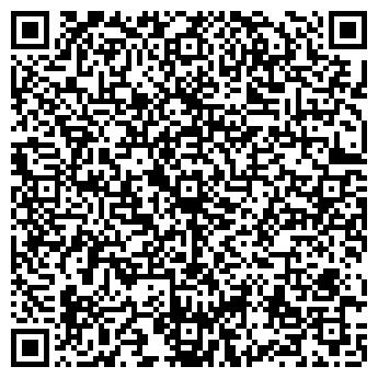 QR-код с контактной информацией организации Атлант-М Лепсе, ООО
