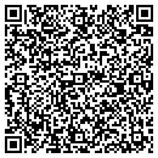 QR-код с контактной информацией организации ПП «МАТЕ»