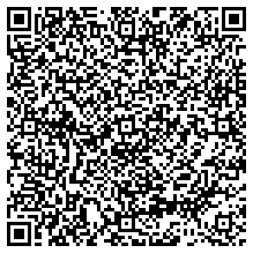 QR-код с контактной информацией организации Компания Виллар, ООО
