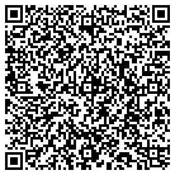 QR-код с контактной информацией организации Векта, ООО