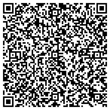 QR-код с контактной информацией организации Органик Тренд, ООО
