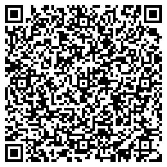 QR-код с контактной информацией организации Частное предприятие Сп «Амрит»