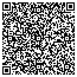 QR-код с контактной информацией организации Амтул (Amtool LTD), ООО