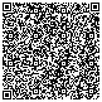 QR-код с контактной информацией организации Тракспартс Украина Лтд, Представительство (DAF TRUCKS N.V.)