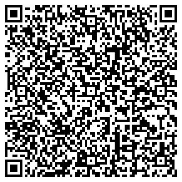 QR-код с контактной информацией организации Интер Экспресс (Inter-Express), ООО