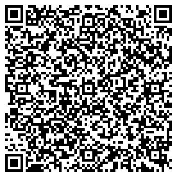 QR-код с контактной информацией организации Кравченко, ФЛП ( Комбикорм оптом Одесса )