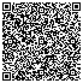 QR-код с контактной информацией организации SmartLab Engineering, ООО