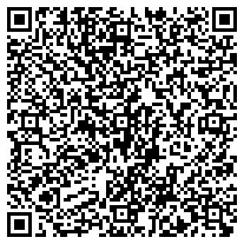 QR-код с контактной информацией организации Грик, ООО
