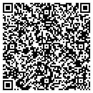 QR-код с контактной информацией организации БРАССА
