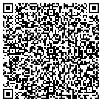 QR-код с контактной информацией организации Лепинис, СПД