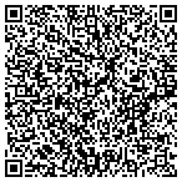 QR-код с контактной информацией организации Теплолидер, ООО