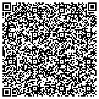QR-код с контактной информацией организации Гусейнов Рафаил Алиевич, ФЛП