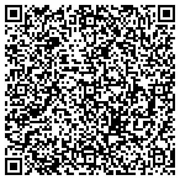 QR-код с контактной информацией организации Маранд, Компания