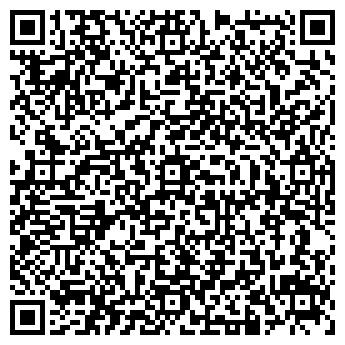QR-код с контактной информацией организации КАПИТАЛ СПЕЦРЕСУРС, ООО