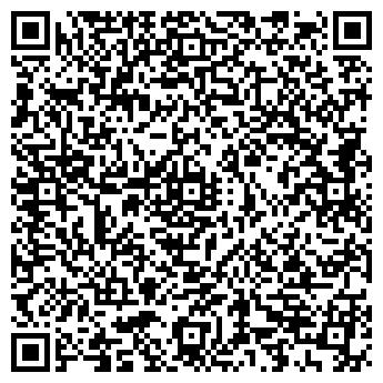 QR-код с контактной информацией организации Буд-Альянс, ООО