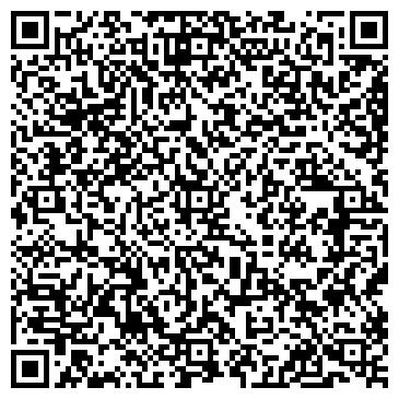 QR-код с контактной информацией организации Бустрейдинг Киев, ООО