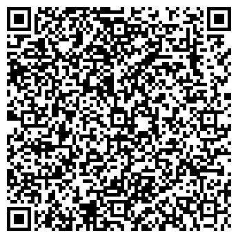 QR-код с контактной информацией организации Элит-Украина, ООО