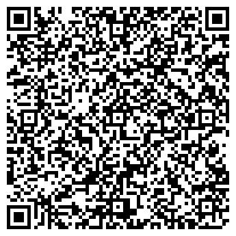 QR-код с контактной информацией организации Ваш поиск, ООО