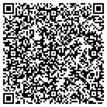 QR-код с контактной информацией организации Все для Авто плюс, ЧП