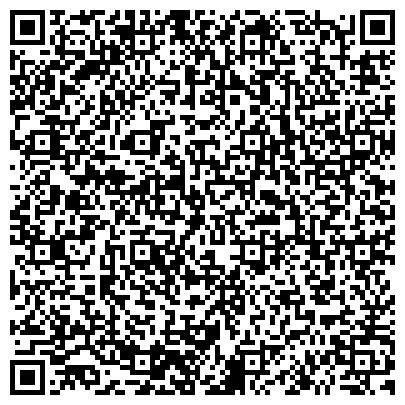 QR-код с контактной информацией организации Babypark (Бэйбипарк) интернет магазин, ООО