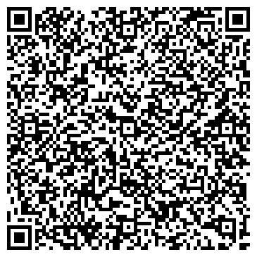 QR-код с контактной информацией организации Васильев, ЧП
