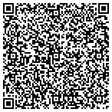 QR-код с контактной информацией организации Ексергия, ООО