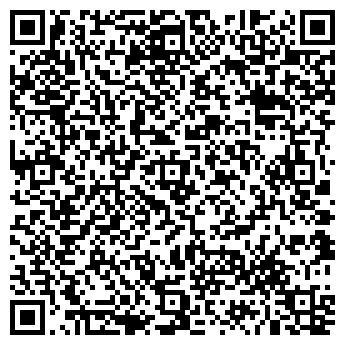 QR-код с контактной информацией организации Сергач, ЧП