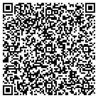 QR-код с контактной информацией организации Трах Сервис, Холдинг