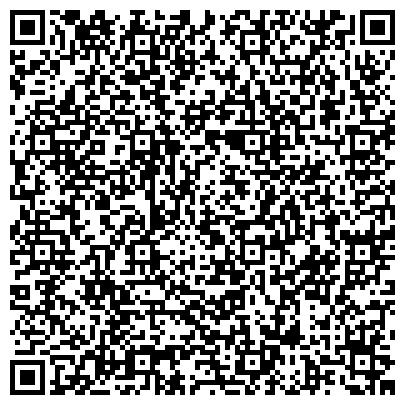 QR-код с контактной информацией организации Деревообрабатывающая компания Вуд ИФ, ООО