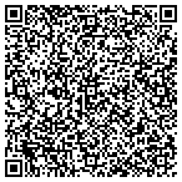 QR-код с контактной информацией организации Mega cars, ЧП