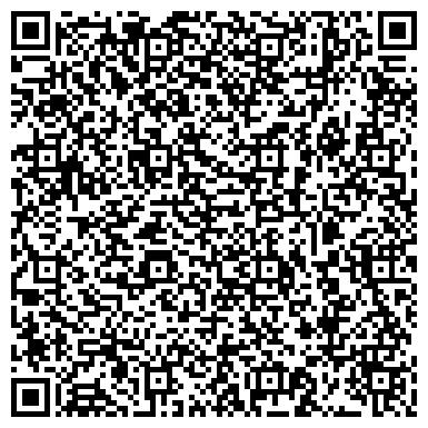 QR-код с контактной информацией организации СТ Холдер (группа холодильных компаний), ООО