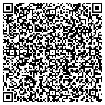 QR-код с контактной информацией организации Гермес Гарант, ЧП