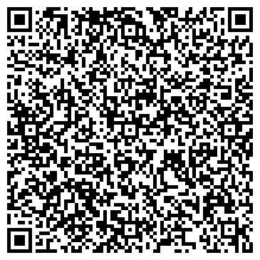 QR-код с контактной информацией организации Червона зирка, ПАО
