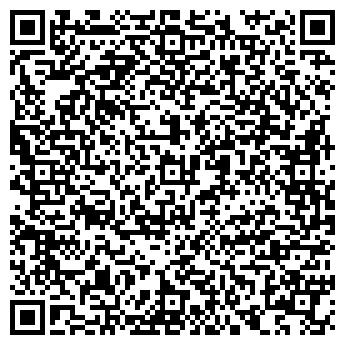 QR-код с контактной информацией организации Авалон ЛЛС, ООО